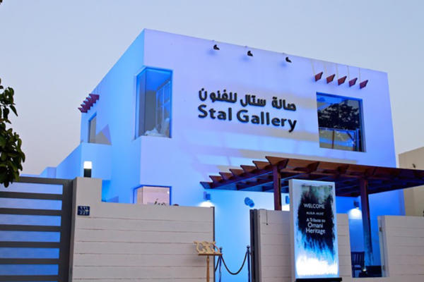 Stal Gallery